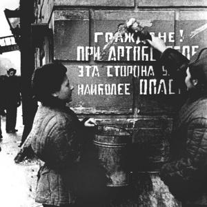 Голос Ленинграда. к 75-летию снятия блокады