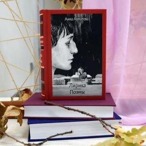 Сфинксы над Невой. Поэзия Серебряного века в новых изданиях «Речи»
