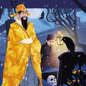 Возвращение китайского Шерлока Холмса. О романах Роберта ван Гулика