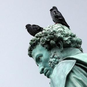 «Вот Пушкин. Вот какой он…». К 220-летию со дня рождения А.С. Пушкина