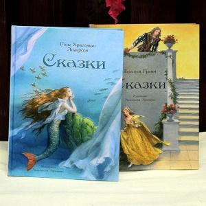 Иллюстрации Анастасии Архиповой. Сказка в пейзаже и интерьере