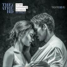 Фестивальный показ: «Ромео и Джульетта» и театр Шекспира, который мы увидим в кино