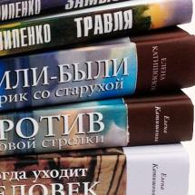 «Время» — о сентябрьских открытиях и книгах, которые ждем в октябре