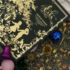 Матушка Гусыня, Дед Мороз и 12 месяцев. Гид по новогодним книгам издательства «Лабиринт Пресс»