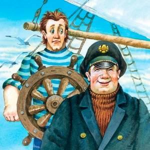 Капитан Врунгель, Юра Красиков, Гак и Буртик и другие знаменитые герои советского детства