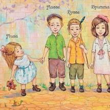 Три, пять, восемь и даже двенадцать детей! Книги о больших семьях