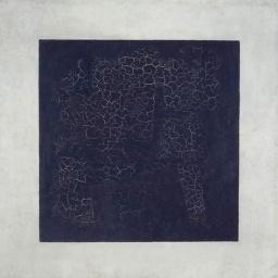 Великое и непонятное: почему все восторгаются «Черным квадратом»?