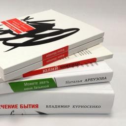 Самое новое «Время»: важные книги весны