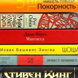 Тонкая грань между исповедью и фантазией. Книги, где главный герой — писатель