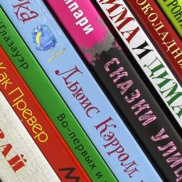 Это просто абсурдно! Мсье Никто, колдунья из чулана с метлами и главные книги нонсенса для детей