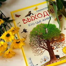 «Город Апрель» и 10 книг, которые приманят весну