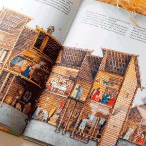 История Руси для детей. Лауреат «Нацбеста» Илья Бояшов рекомендует интересную познавалку