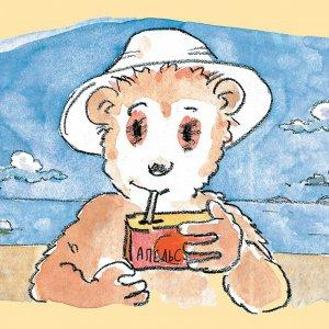 Приключения маленького Бобо. Что читать малышу перед сном