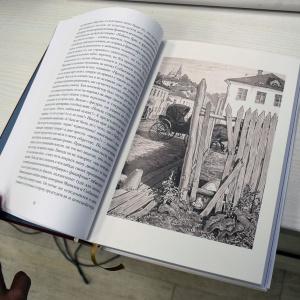Из музея на страницу книги. Лаптев, Горяев, Самохвалов — в «Классике Речи»