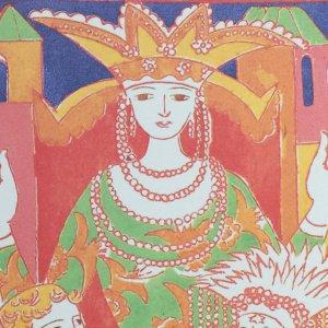 Путешествие в сказочный мир. «Сказка о царе Салтане…» с иллюстрациями Натальи Гончаровой