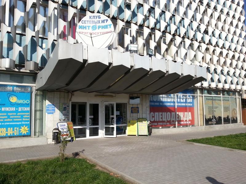 Комарова 28 2 ростов на дону [PUNIQRANDLINE-(au-dating-names.txt) 28