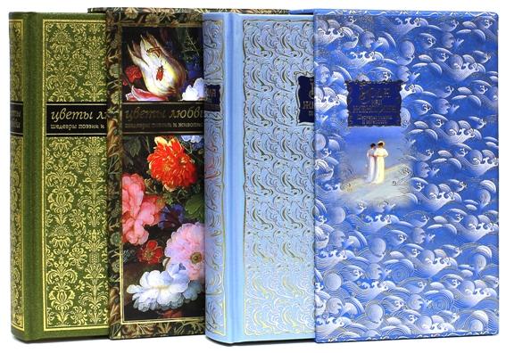 Любимой женщине комплект из 2-х книг