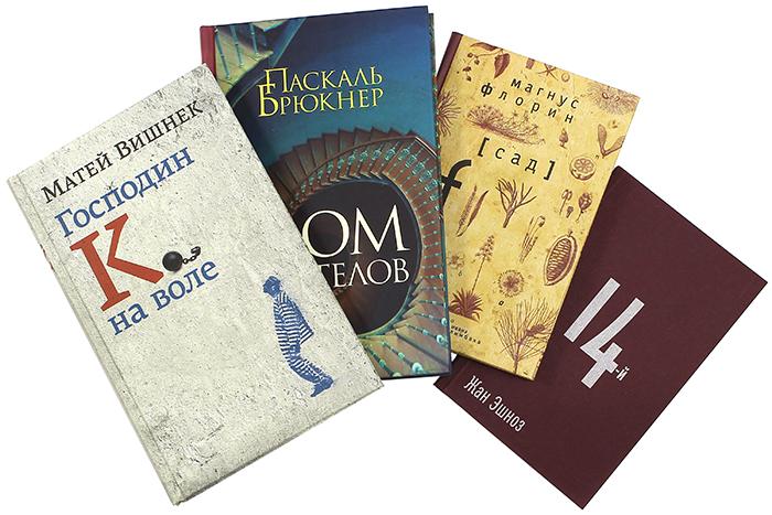 Литературный пазл ИД Ивана Лимбаха