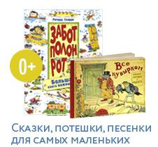 11 первых книг малыша издательства «Лабиринт Пресс»