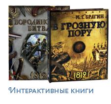 9 интерактивных книг издательства «Лабиринт Пресс»