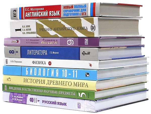 Бесплатная доставка учебных комплектов