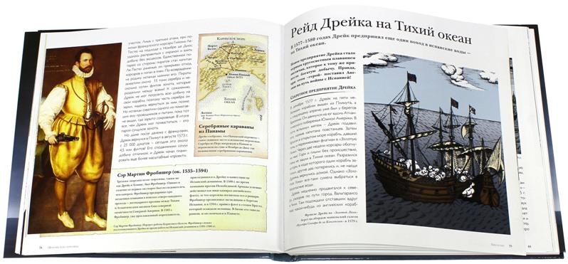 Пиратство3