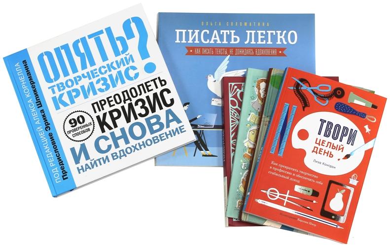 Книги издательства МИФ