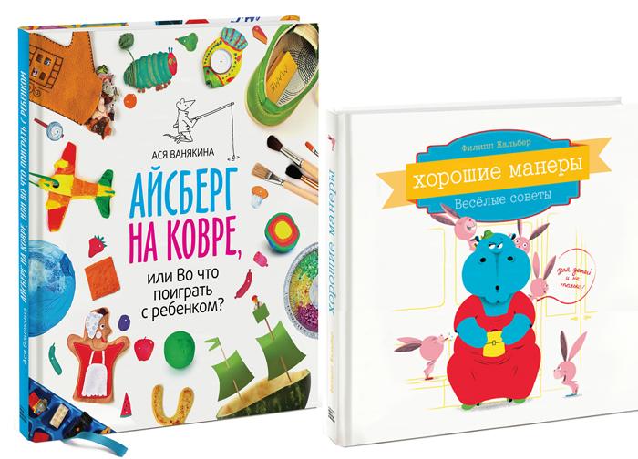 Призы в конкурсе рецензий на серию тетрадей  KUMON: «Готовимся к школе»