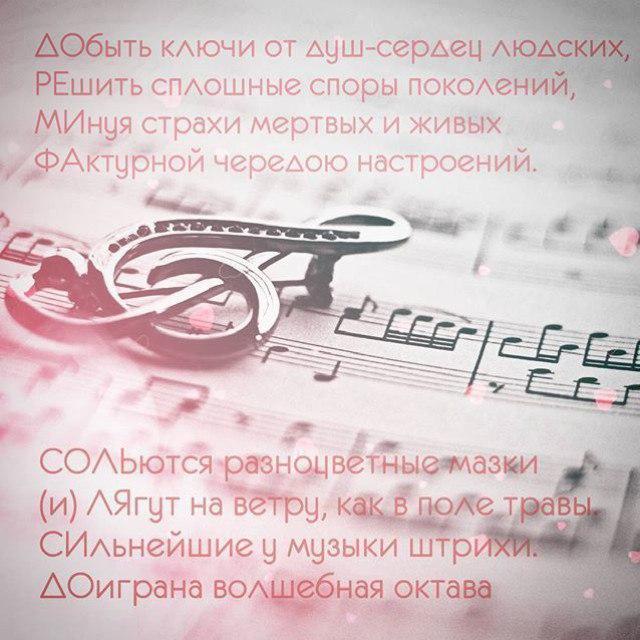 @mstyatya
