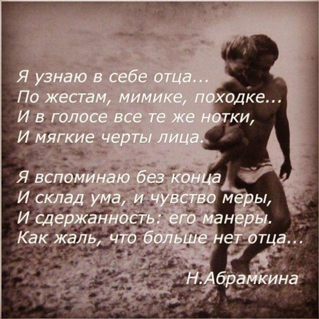 @natura__tonkaya