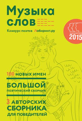 Заказать печать билетов красноярск