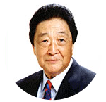Акира Таго