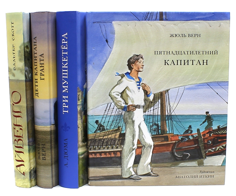 Книги с иллюстрациями Анатолия Иткина
