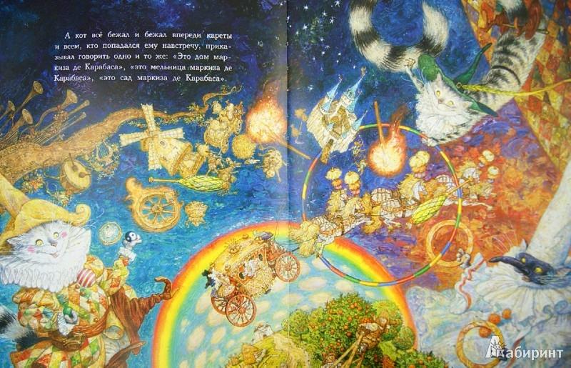 Иллюстрации А. Ломаева к сказке Кот в сапогах