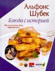 Как готовить салат цезарь по домашнему рецепт