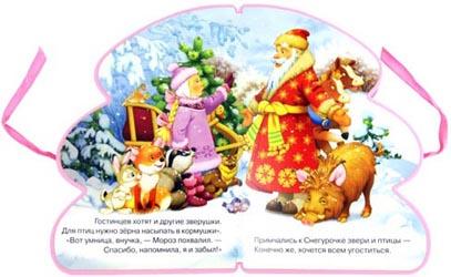 Юрий килин сражения зимней войны