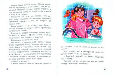 Смешные истории про детей и их непутевых родителей! =)