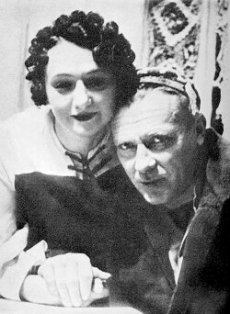 Михаил и Елена Булгаковы