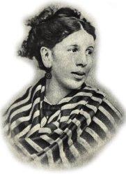 Татьяна Берс