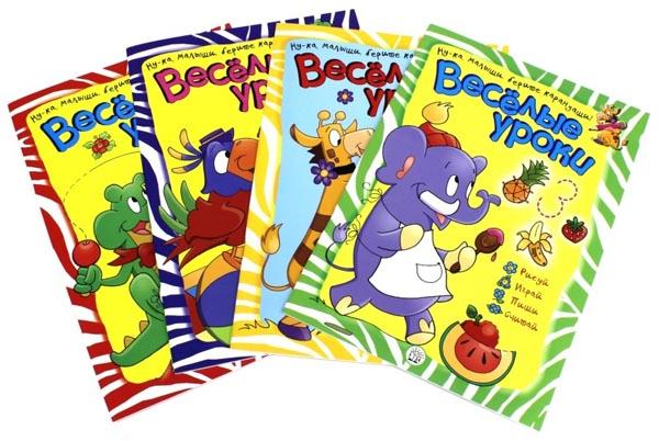 Картинки книги раскраски для детей