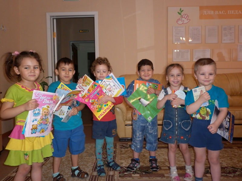 дети фото из детского дома