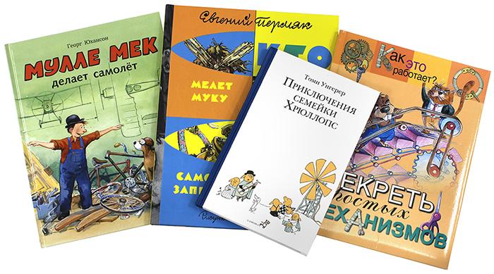 Книги обо всем на свете