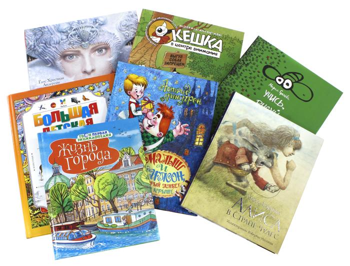 Лучшие детские книги   Лабиринт - Новости и обзоры. Дата  7 октября 2013 4d609c01eba