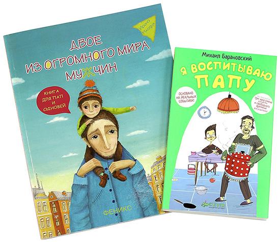 http://www.labirint.ru/books/176513/