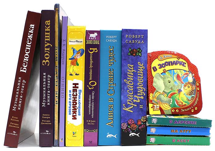 Объемный мир книги. Стихи и сказки