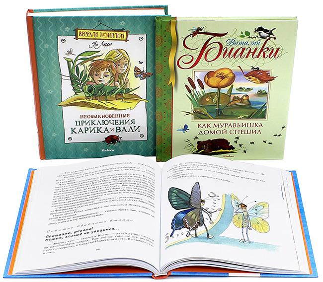 Жизнь насекомых в детских книгах
