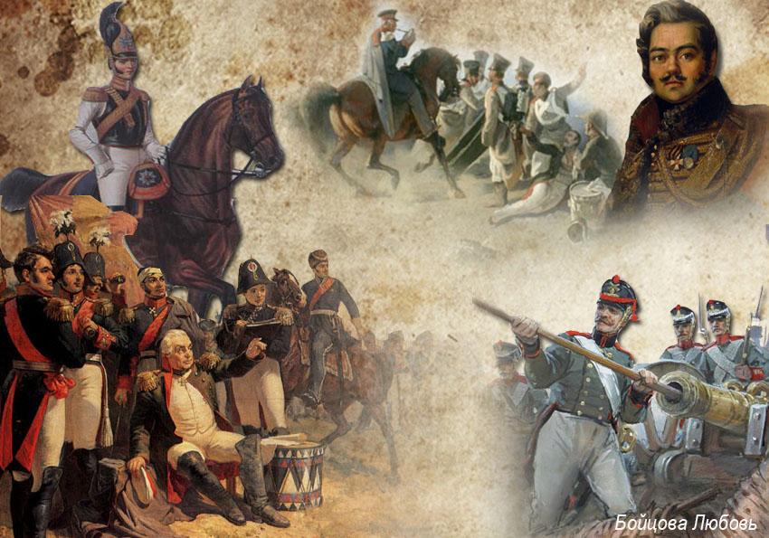Картинки по истории россии для оформления