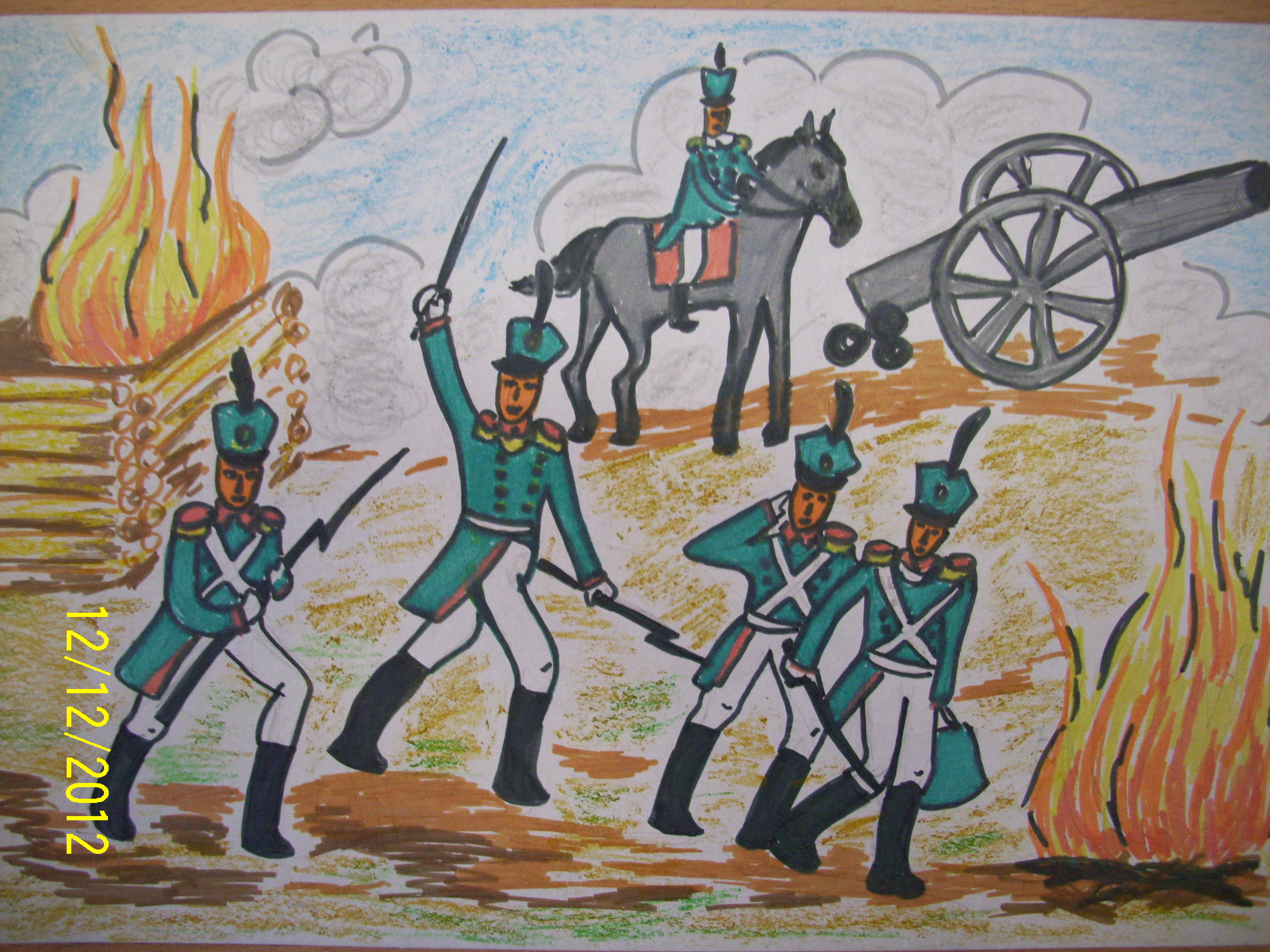 Бородинское сражение картинки для детей