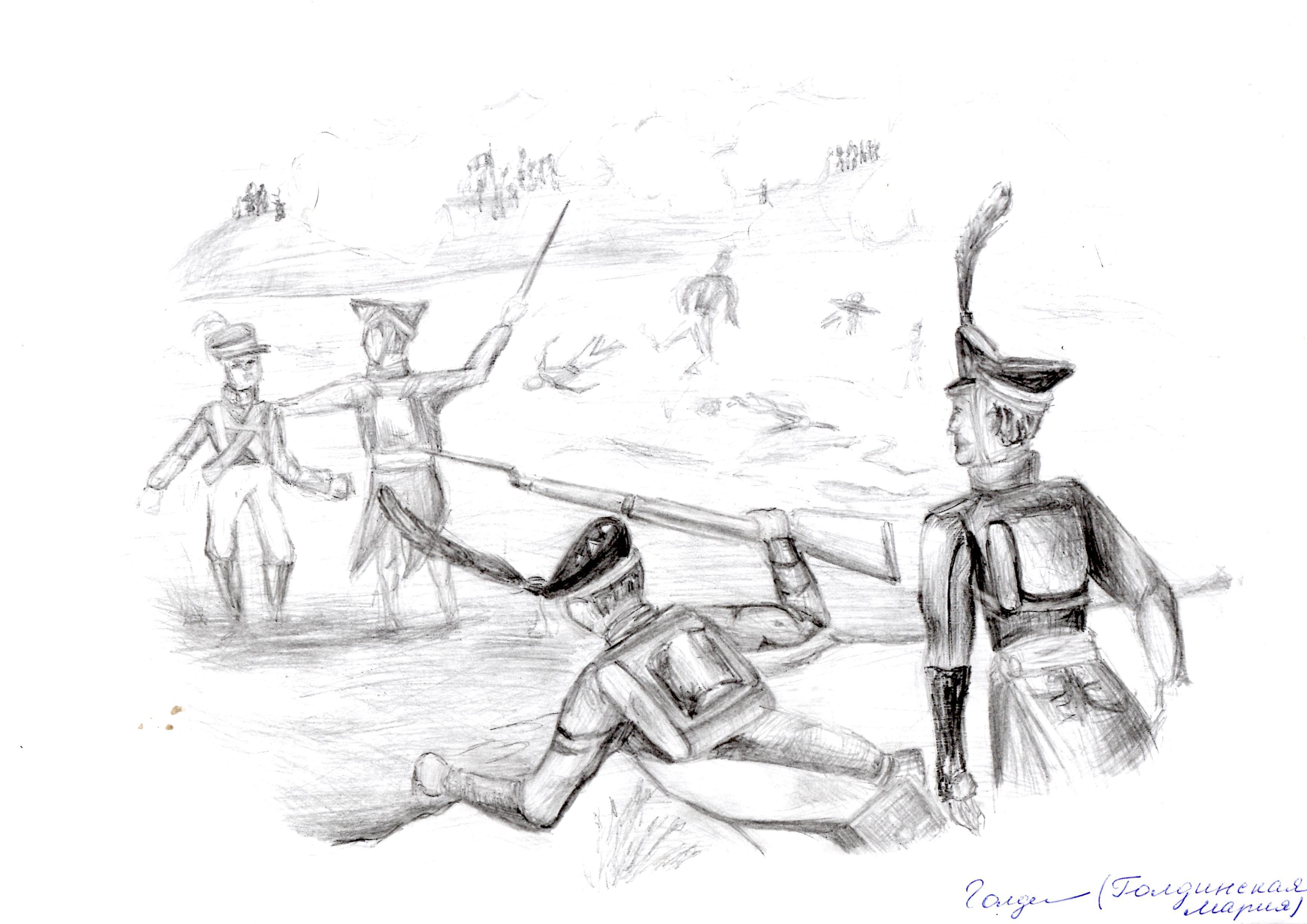 Картинки раскраски бородино сражение для детей