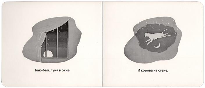Иллюстрация-2
